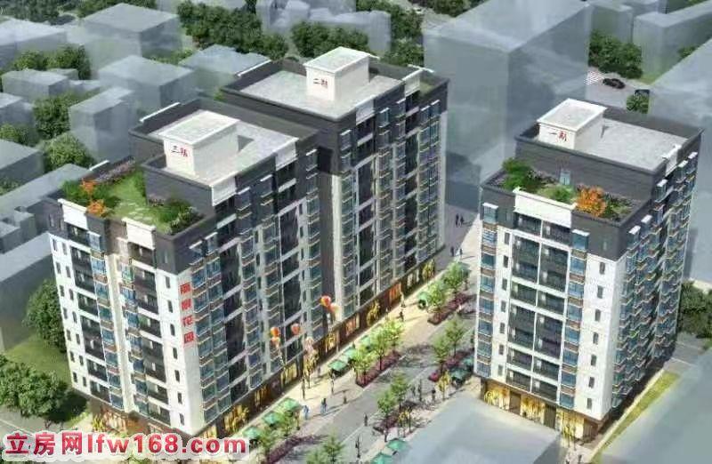 虎门北栅3栋优质大楼盘【丽景花园】带天燃气   有停车场️  有绿本