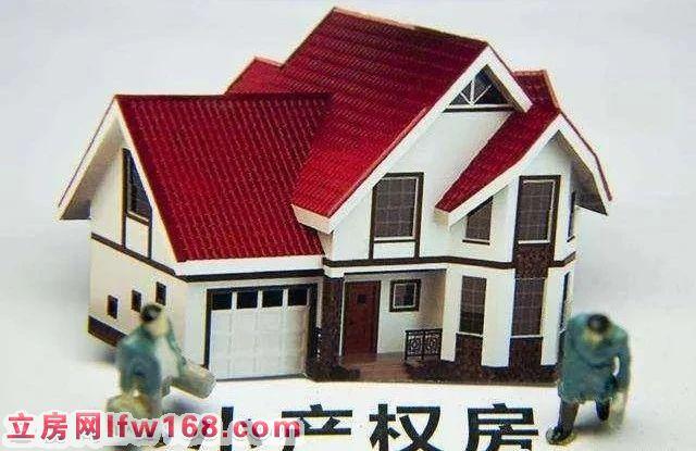 深圳和东莞的小产权房有什么不同之处?