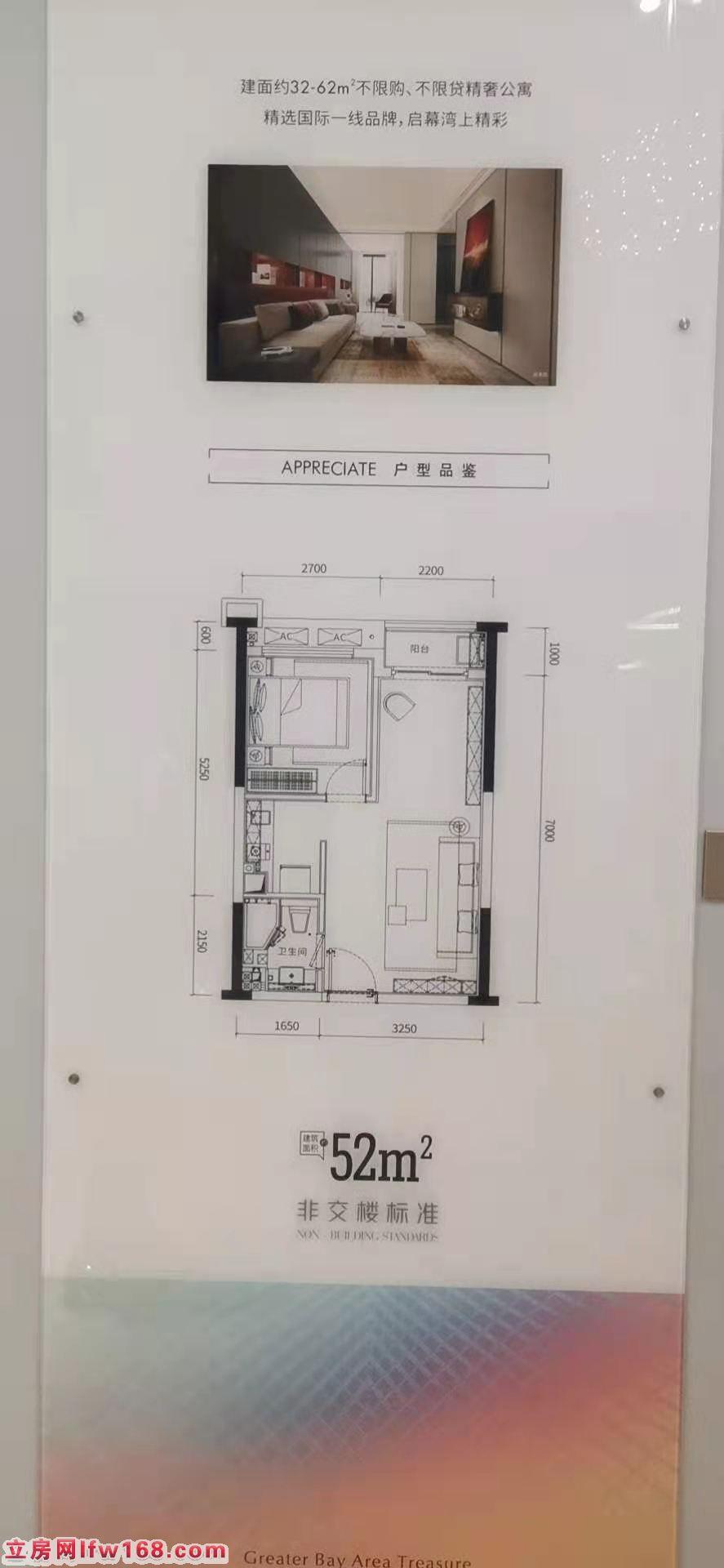 珑湾世界花园公寓