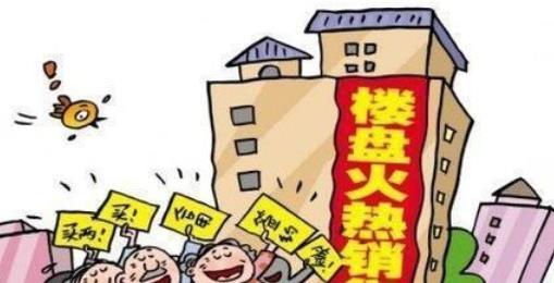 如何买到满意的东莞小产权房