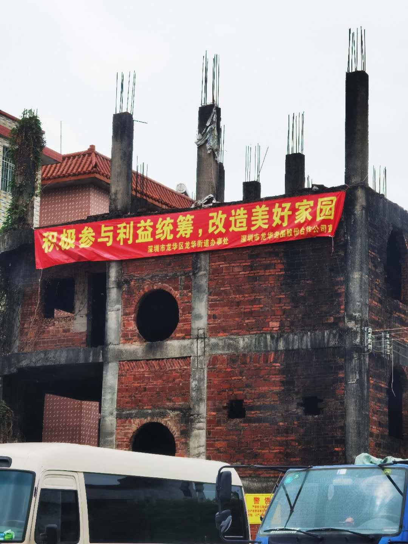 龙华【清湖回迁房】跟开发商签约,立马拿拆迁补贴款