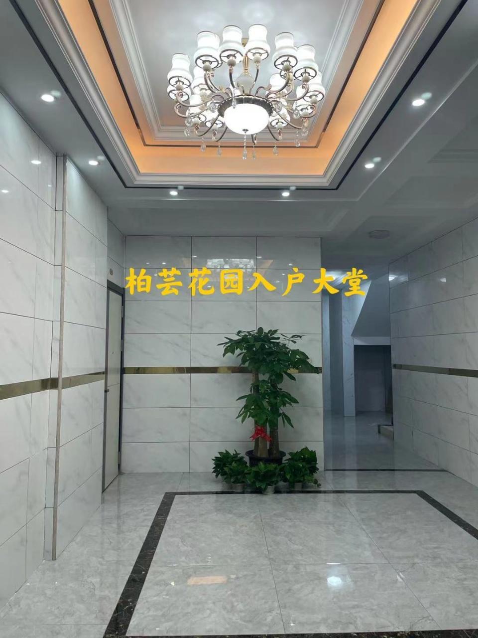 东莞大岭山小产权房【柏芸家园】原始户型,均价4850元一平方