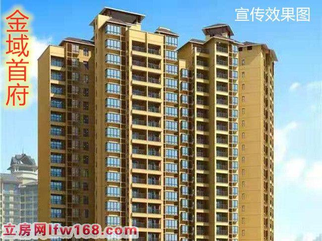 大朗小产权房《金域首府》 总高11层,2梯8户,全景大飘窗。
